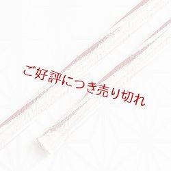 画像1: 帯締め 角杉三本合わせ (01)