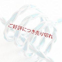画像1: 帯締め ハート二色巻き撚房 (03)