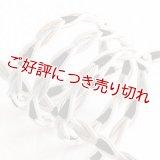帯締め ハート二色巻き撚房 (05)