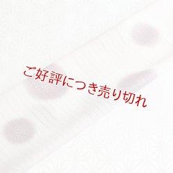 画像1: 絽 友禅帯揚げ 水玉銀彩 (01)