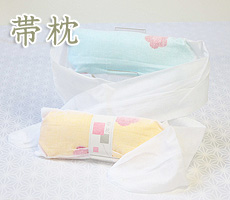着付道具 帯枕