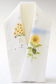 夏物手描き半襟 向日葵
