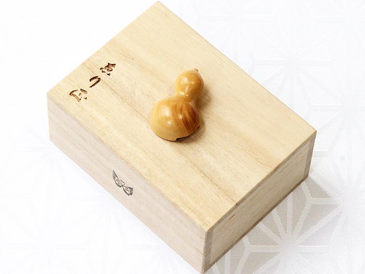 黄楊帯留め 瓢箪 箱 サイド