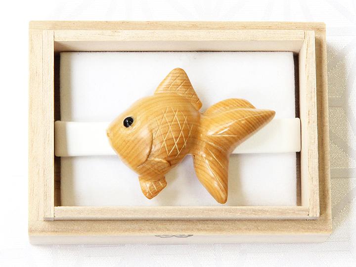 黄楊帯留め 金魚 箱に入った画像(1)