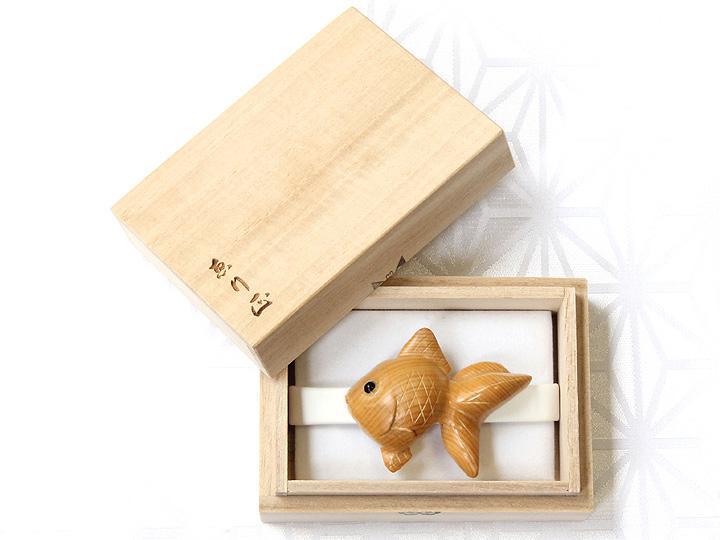 黄楊帯留め 金魚 箱に入った画像(2)