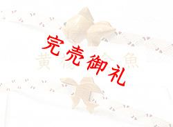 黄楊帯留め 金魚