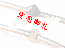 黄楊帯留め 栗(A)