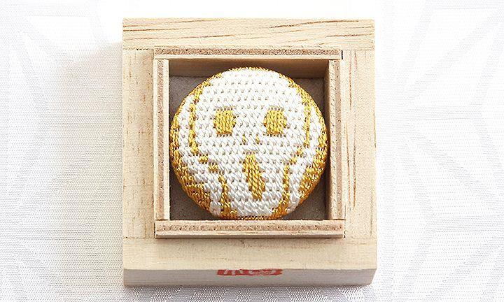 絽刺し帯留め 叫び(黄色/銀) 木箱